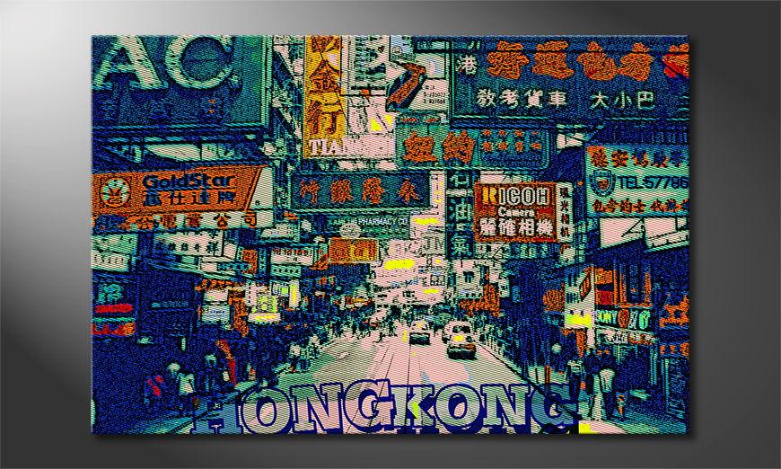 Canvas print Hongkong in 6 sizes