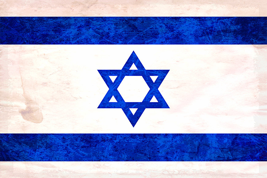 Wallpaper Israel