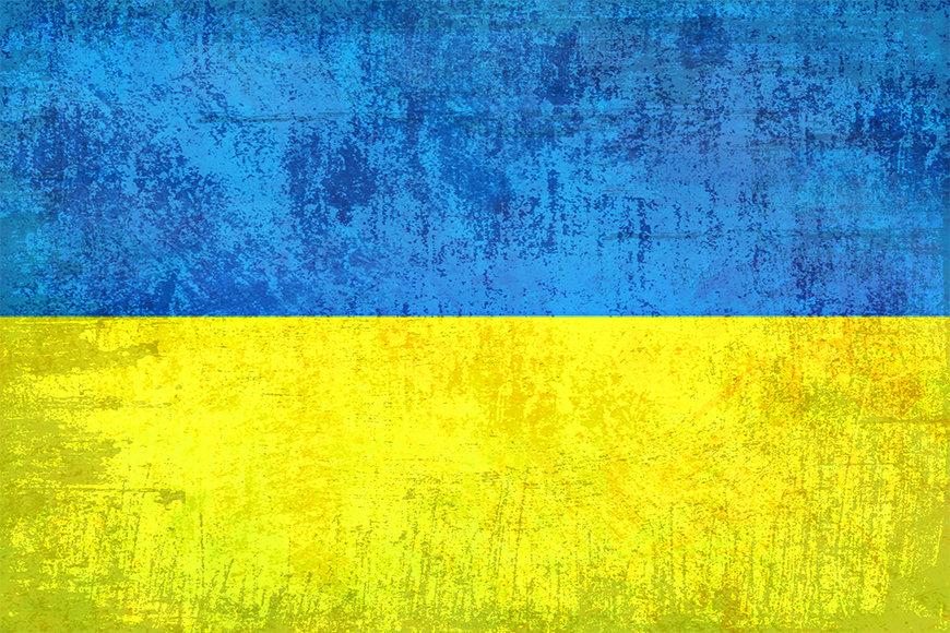 Wallpaper Ukrain